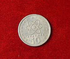 Münze Coin Griechenland zehn 10 Drachme Drachmen Drachmai Apaxmai 1986 (H8)