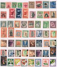 NIUE 1911-1981 Collection (122) CV $199+