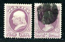 USA 1873 D25 ungummiert 26 gest 160€(J6307