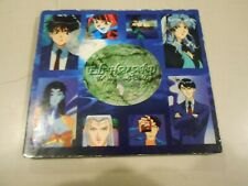 The Best of El-Hazard Anime Soundtrack CD Digipack Pioneer FREE SHIPPING