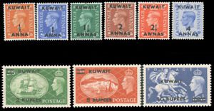 KUWAIT 1950-51 SURCHARGES ON BRITISH ISSUES MNH #93-101 fresh $120.50