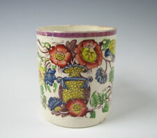 Antique Creamware glaze Mug w/Enamel Decoration Pink Luster Rim Staffordshire