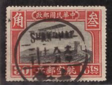 China (ROC),Scott#C7,Used