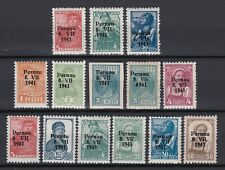 World War II German Occupation of Estonia. Stamps of Pernau / Parnu. Mint. 14v