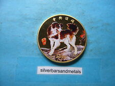 2006 LUNAR DOG COLORED GREAT WALL OF CHINA MEDALLION RARE SHARP COOL!!!