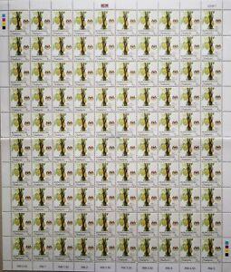 Malaysia Stamp Sheet (MNH) - 100 pcs 1986 Agro Definitive 5 sen stamp