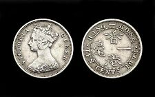 10 Cents 1898 Hong-Kong. British Empire. Victoria. Argent/ Silver