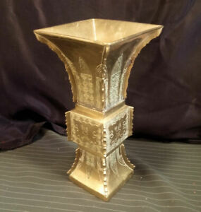 """Unique Solid Brass Oriental Vase 9.5"""" Tall / Converts to 3"""" Pillar Candle Stand"""