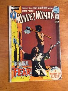 WONDER WOMAN #199 **Key Book!** (VG)