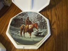 """Mystic Warriors 8"""" Plate Collection Man Who Walks Alone C.O.A. & foam packing"""