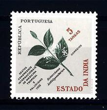 PORTUGUESE INDIA - INDIA PORTOGHESE - 1958 - 6° Congresso Internaz. di Medicina