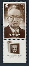 Israel: 1964 President Izhak Ben-Zvi (255) With Tab MNH