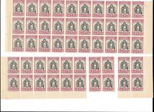 MOZAMBIQUE COMPANY Scott 192 MINT MNH OG 102 Stamps CV $229.50