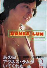 AGNES LUM  'AGNES LUM ' Photo Collection Book
