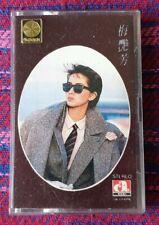 Anita Mui ( 梅艷芳 ) ~ 梅艷芳 ( Malaysia Press ) Cassette