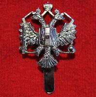 1st (King's Dragoon) Guards Regiment - British Army Military Cap Badge