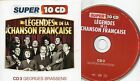 CD CART 15T LEGENDES DE LA CHANSON FRANCAISE GEORGES BRASSENS NEUF NON SCELLE