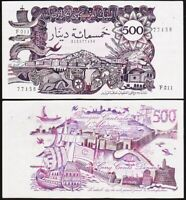 500 DINARS 1970 ALGERIE / ALGERIA - P129