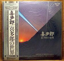 SEALED IMPORT JAPAN Ambient LP: SOUND OF KITARO, LONDON PHILHARMONIC LUBBOCK OBI