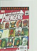 New Avengers #42-#47 Lot of 6 issues Secret Invasion  Wolverine Marvel Comics