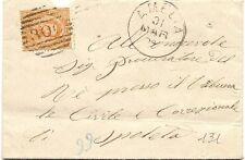 P7215   Terni, amelia, annullo numerale a sbarre 1884