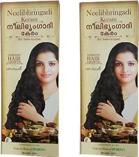 Neelibhringadi Keram Promotes Hair Growth 100 % Natural Ref: Sahasrayogam 100 ml