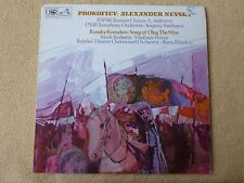 Prokofiev/Rimsky-Korsakov - UDSSR/Boshoi - EMI ASD 2521 (01129)