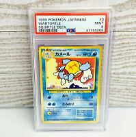 PSA 9 MINT Japanese WARTORTLE 008 #3 Squirtle Deck Intro VHS Promo Pokemon Card