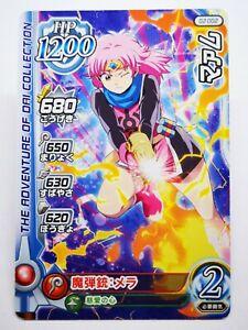 Dragon Quest Xcross Dai no Daibouken carte card manga Made in Japan 02-002