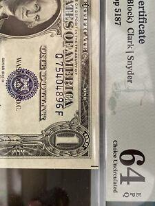 Error $1 1935-D Silver Certificate PMG 64 EPQ Gem Narrow (QF Block) Top Rare!!!