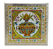 """Subh Labh Premium Quality Indian Puja Bajot-Table-Chowki-Chaurang Large 18"""""""