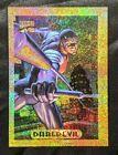 1994 Fleer Marvel Masterpieces Trading Cards 27