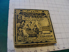 vintage Original puzzle: ORIENTAL PUZZLE complete in box MADE IN USA---OLD clean