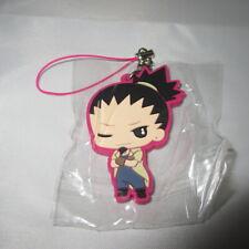 Shikamaru Nara Keychain Strap anime Naruto Bandai