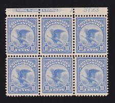 Us F1 10c Registry Mint Plate Block of 6 Vf Og Lh Scv $1800