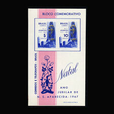 Brazil, Sc, #1060a, MNH, 1967, S/S, Virgin of the Apparition, Basilica, AIDD-A