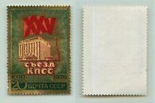 Russia USSR 1976 SC 4418 Z 4501 MNH . e9125