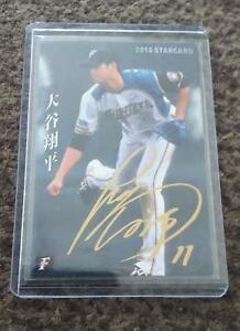 :2014 STARCARD Shohei Ohtani GOLD print sign card
