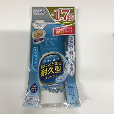 New Kao biore UV aqua rich watery essence big size 85g SPF50⁺PA⁺⁺⁺⁺ From Japan