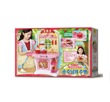 MIMIWORLD Snow White Mimi Princess Kitchen Food Accessories Children Toy