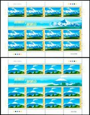 China 2007-25 Gongga Mountain and Popocatepetl Stamps full sheets Joint Mexico