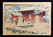 "Shiro Kasamatsu Japanese Woodblock Print ""Red Gate Snow"" Watanabe Seal"