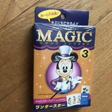 Wonder Star Disambiguation  Mickey Tenyo Magic