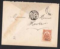 OLD LETTER HAITI YEAR 1901 DESTINATION LE HAVRE VIA NEW YORK