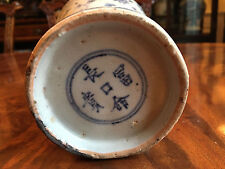 A Rare Chinese Ming Dynasty Blue and White Mei Ping Vase. Marked.