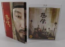 The Face Reader - Blu-ray Slip Case Edition Korean w/ English Sub REG A