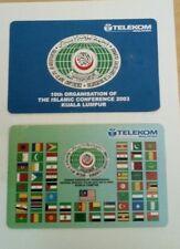 Malaysia 2003 OIC Phone Card pair set 电话卡