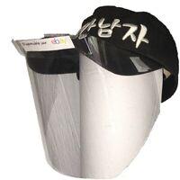 Visière de protection visage transparente - pour casquette EF0010