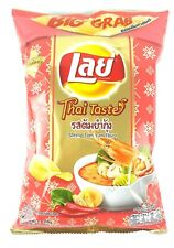Thai Shrimp Tom Yum Potato Chips Snack Imported From Thailand - Lays - 73g. x 6