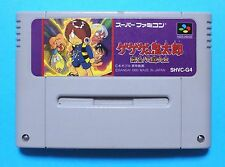 GeGeGe no Kitaro Nintendo Super Famicom Japanese Game Japan SFC SNES USED